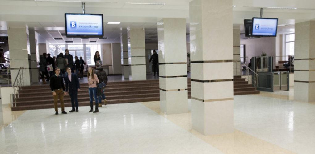 DigitalSignage Hall