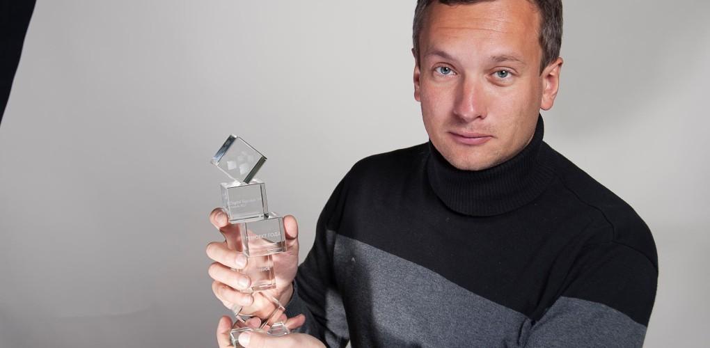 DigitalSignage UA Awards