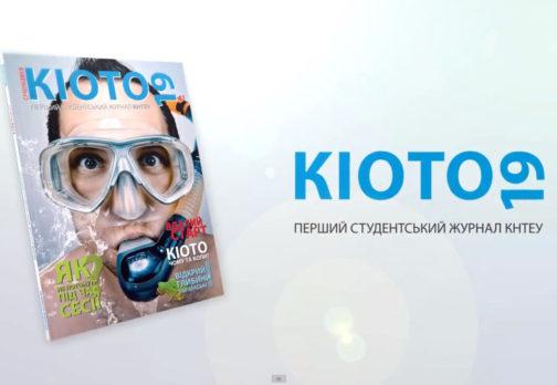 video Kioto19-001 promo