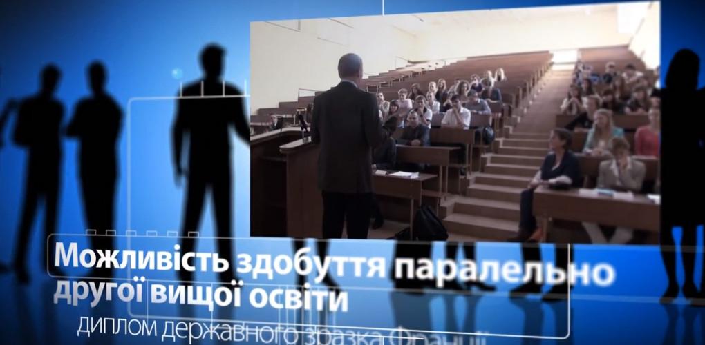 video-knteu2