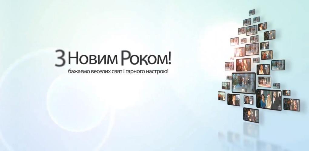 video NewYear